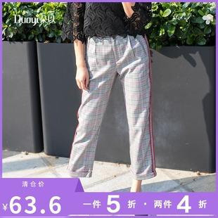 朵以2018秋装 专柜女装 格子宽松百搭气质原宿裤 正品 九分裤 子女 新款