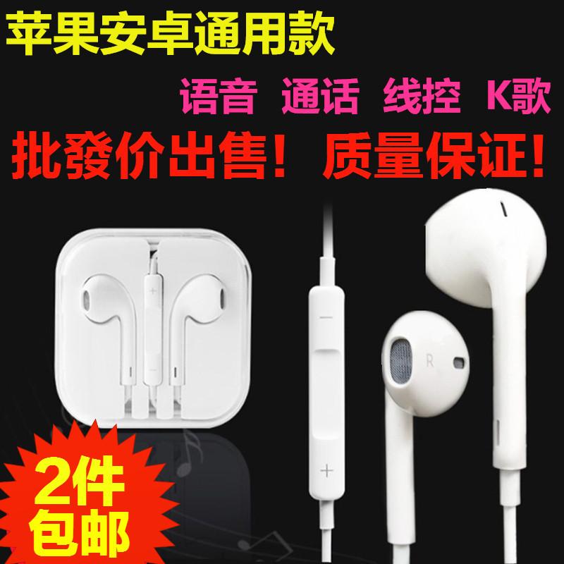 安卓线控入耳式耳机