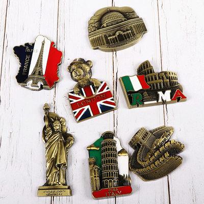 欧式冰箱贴金属磁铁立体英法美国韩国日本新加坡旅游纪念装饰品