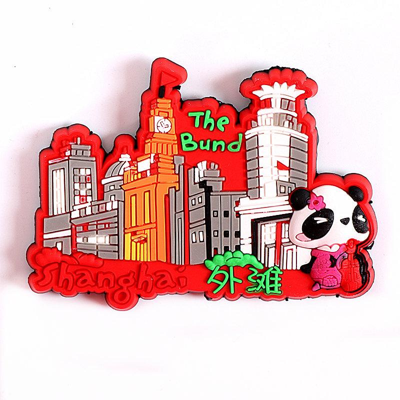上海旅游纪念品冰箱贴磁贴 创意地方特色立体上海外滩豫园建筑