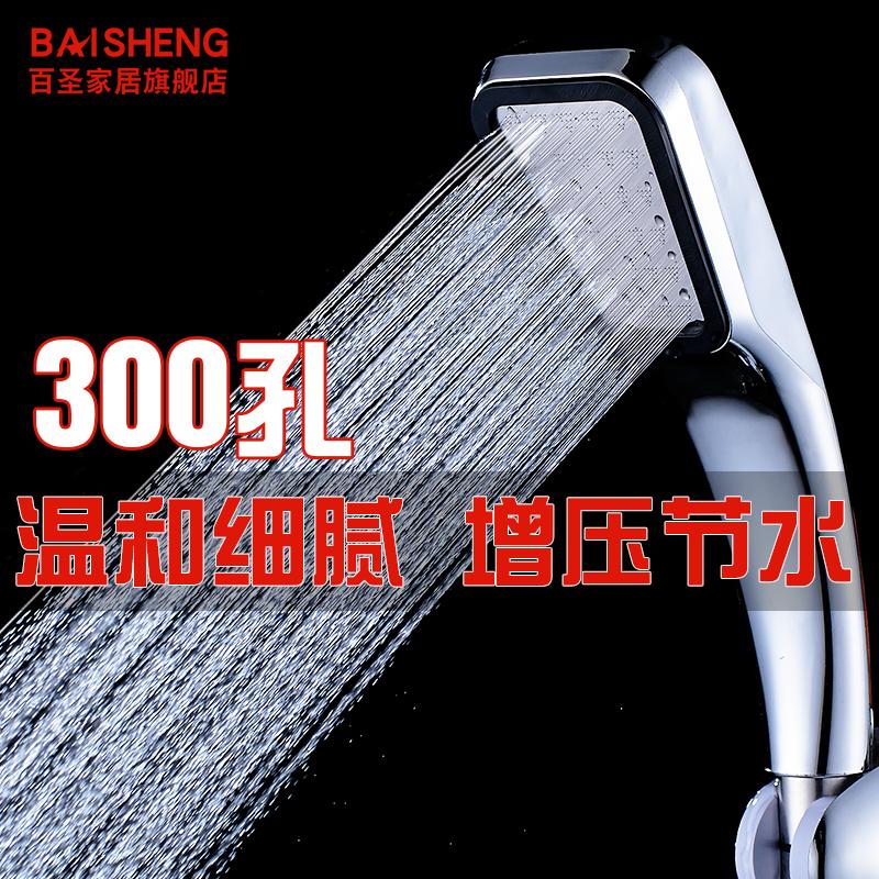 淋浴花洒喷头手持加压洗澡单头浴室喷淋头热水器莲蓬头通用花洒