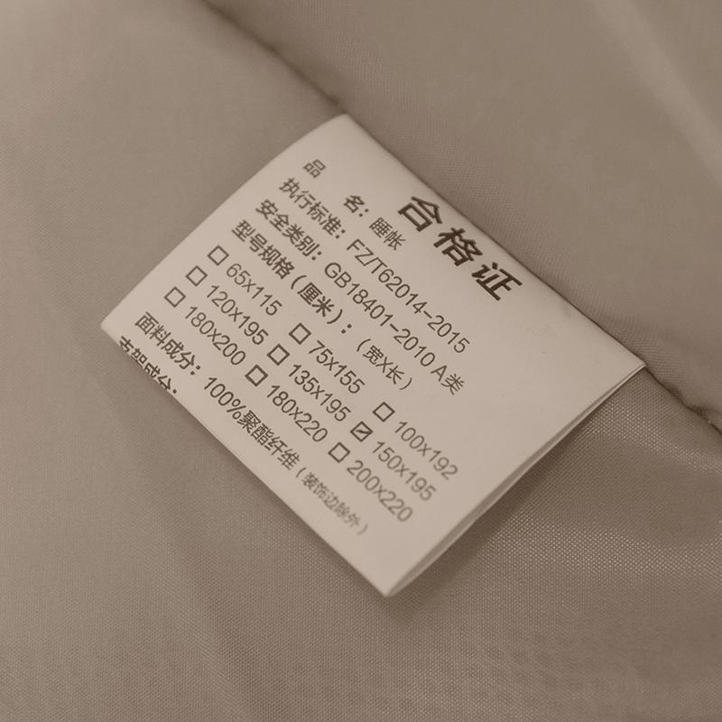 2018新款免安装蒙古包网红蚊帐加密加厚1.5/1.8m1.2米床双人家用
