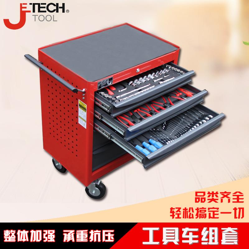 Jetech捷科工具车含200件工具组套手推车抽屉式推车万向轮汽修