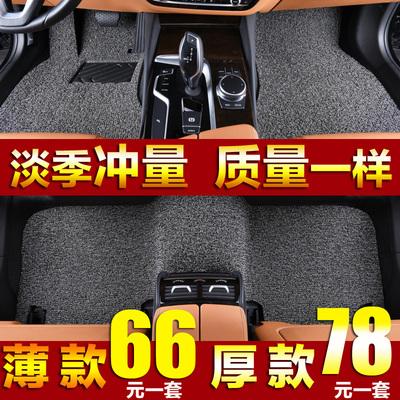 本田CRV雅阁7七代8八代9九代半9.5代十代思域xrv专用丝圈汽车脚垫