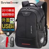 背包休闲商务旅行大容量瑞士书包电脑男士 瑞士军刀双肩包男 户外