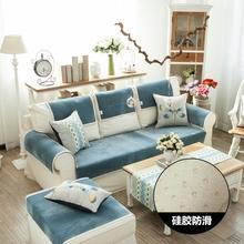 秋冬新品 硅胶防滑 沙发垫/沙发巾简约复古四季防尘盖布绒复古蓝