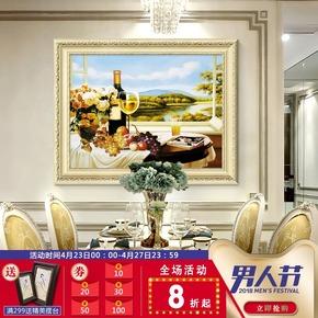 欧式餐厅装饰画现代简约饭厅挂画创意个性美式客厅单幅墙面壁画