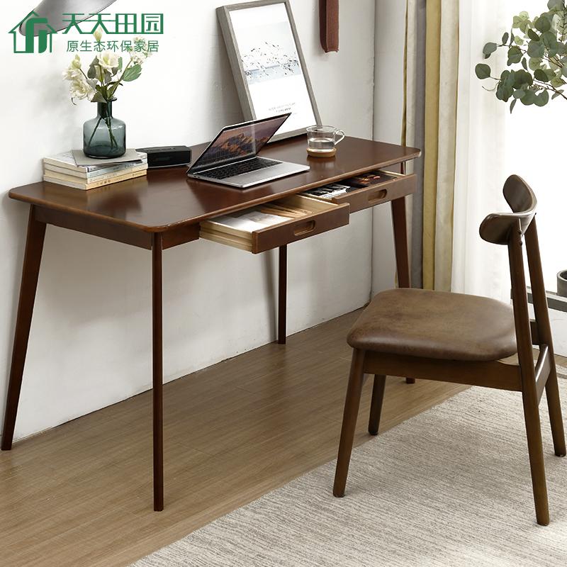 Письменные столы Артикул 595356004262