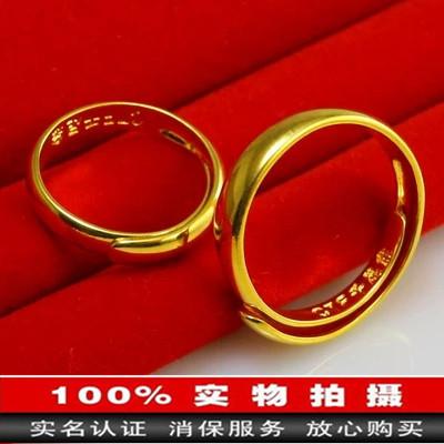 千年黄金戒指 24k黄金光面情侣对戒首饰男士 纯金指环女款大特卖