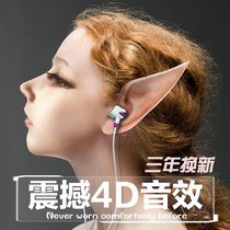 耳机耳塞入耳式重低音线控韩国迷你苹果手机电脑女生通用雅酷美