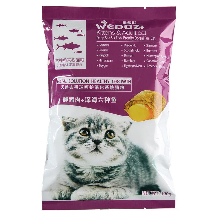鲜鸡肉+六种鱼猫粮 300g3元优惠券