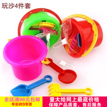 Children's beach toys set large baby play sand digging sand shovel baby play toys wholesale factory