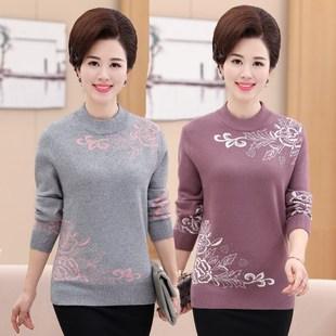 中老年秋冬装女装妈妈毛衣加厚50-60岁套头半高领打底奶奶羊毛衫