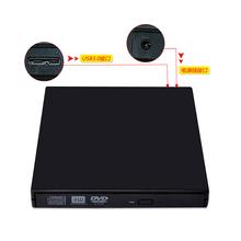 笔记本台式机电脑通用 托盘式USB光驱 中性USB3.0外置DVD刻录机