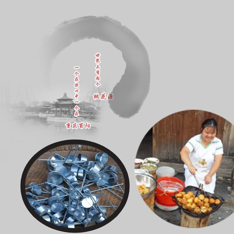 新油粑粑提子 炸油粑粑 糕点 小吃 制作工具模具器皿 制作油炸粑