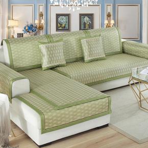 沙发垫夏季凉席凉垫冰丝沙发席子藤竹坐垫客厅萬能欧式皮沙发套罩