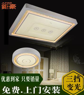 卧室灯吸顶方形l