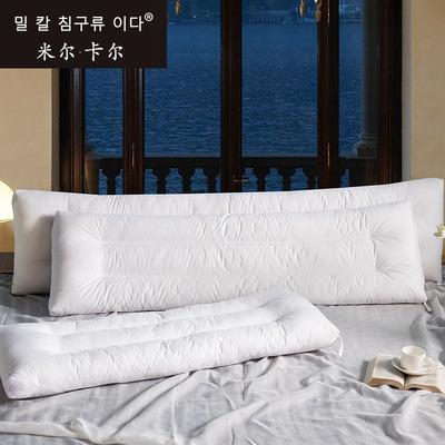 米尔卡尔 决明子长枕头双人1.8米枕芯加长学生1.5枕芯情侣枕单只