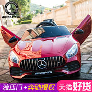 Children's electric car four-wheeled car remote control toy car can sit child baby with swing baby Mercedes baby stroller