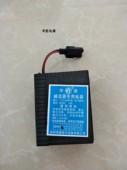 华源专用华源喊话器电池喇叭电池电源大量正品 华源电池 1个装 包邮图片