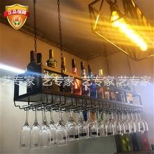 工业风酒架吧台架子悬挂架置物架铁艺吊架餐厅酒架吧台装 饰酒杯架