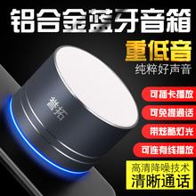 譽拓 Q1藍牙音箱迷你小音響無線便攜手機車載音響超重低音小鋼炮