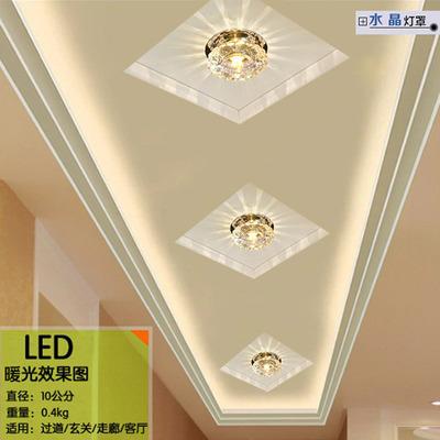 led水晶射灯过道灯走廊灯门厅玄关灯电视背影墙灯嵌入式筒灯孔灯