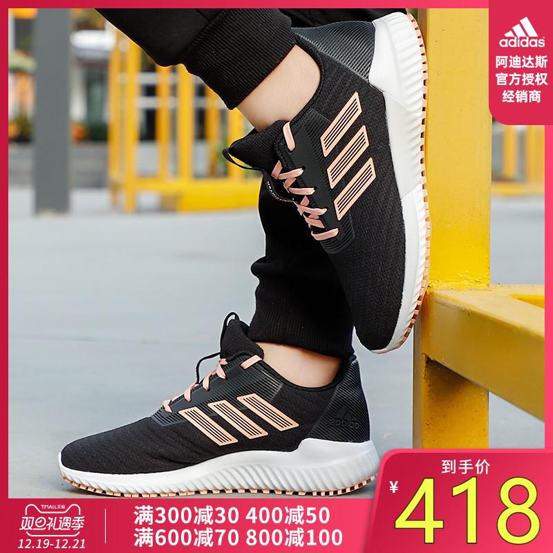 adidas阿迪达斯官网官方授权19新品女鞋暖风运动跑步鞋 G28958