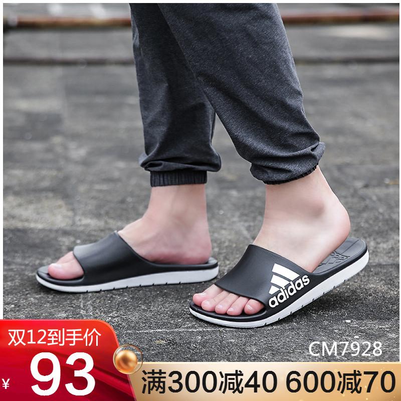 adidas阿迪达斯户外男鞋18夏季新品拖鞋CM7928 CM7927 CM7929