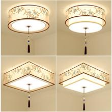 现代新中式吸顶灯客厅卧室温馨圆形灯具书房客房刺绣布艺灯饰
