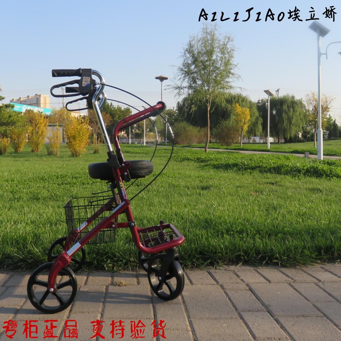 Скутеры для пожилых людей Артикул 562141940473