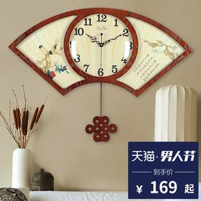 中式木钟表扇形时钟挂钟静音中国风客厅餐厅石英钟复古创意大挂表