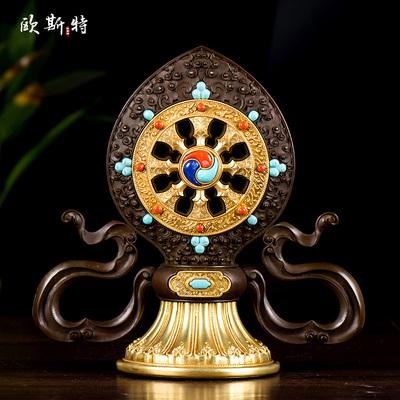 欧斯特 佛教用品密宗法器大法轮供奉纯铜法轮宝供佛八吉祥摆件