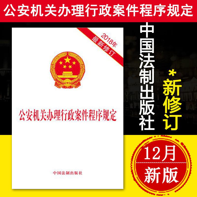 Юридическая литература Артикул 583511225316