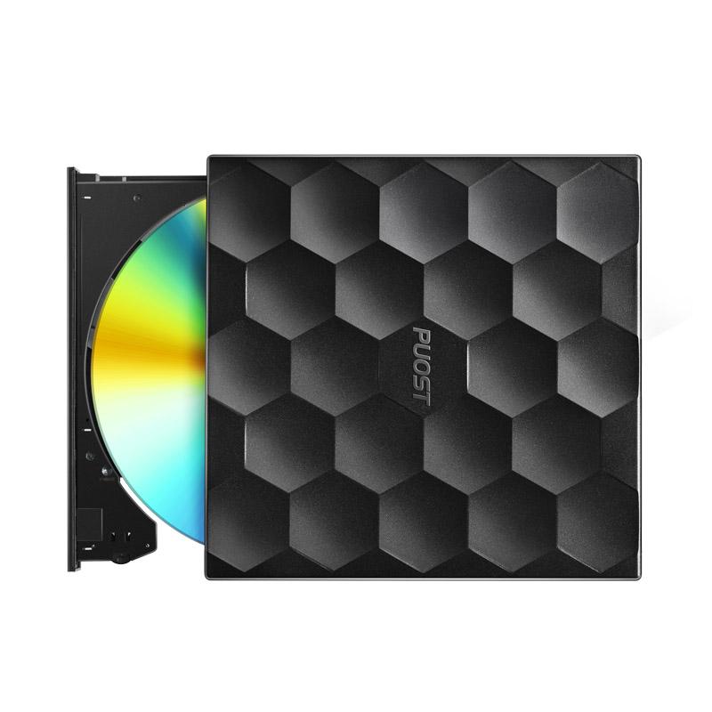 普思特外置光驱cd刻录机PD998