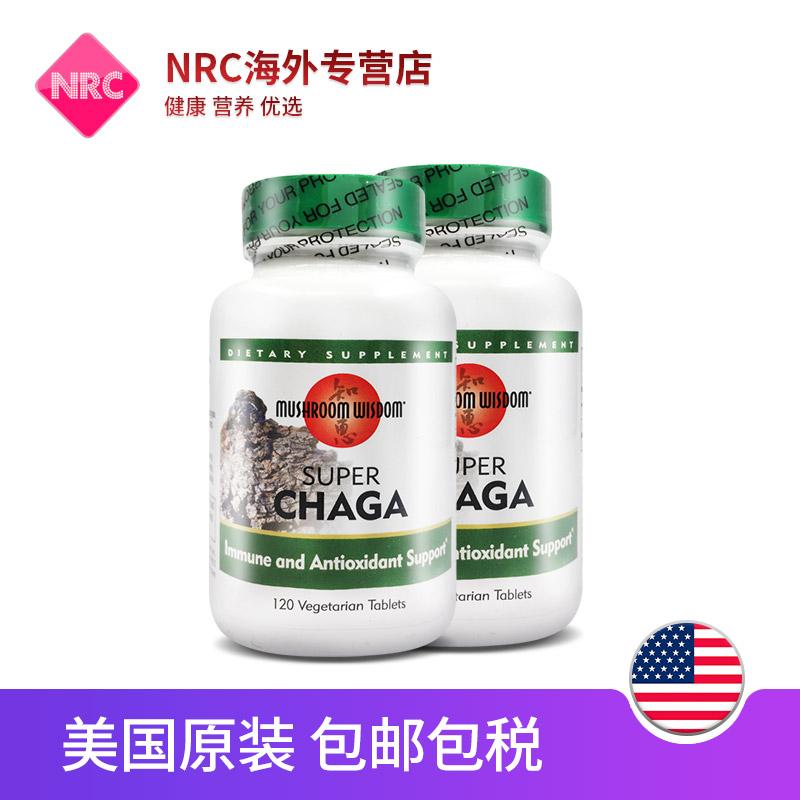 美国Mushroom Wisdom植物修复胰岛素白桦茸维生素C降血糖120正品