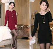 2013秋冬新款针织 中长款修身纯色羊毛衫打底衫 低领羊绒连衣裙女
