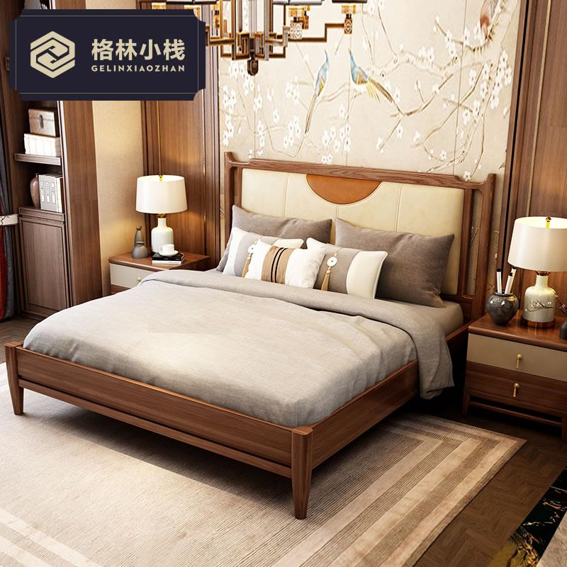 新中式实木床1.8米双人床主卧婚床小户型现代中式白蜡木床软包床