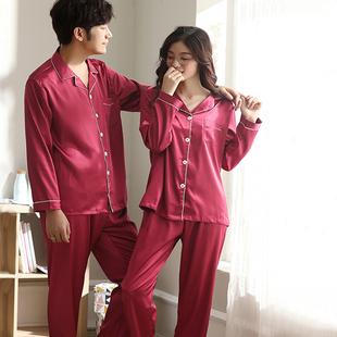春秋季情侣睡衣女夏冰丝长袖时尚开衫大红色男式两件套韩版家居服