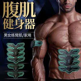 新品新款智能8腹肌贴腹部运动健身器材家用健腹仪依迪筱专卖店抹