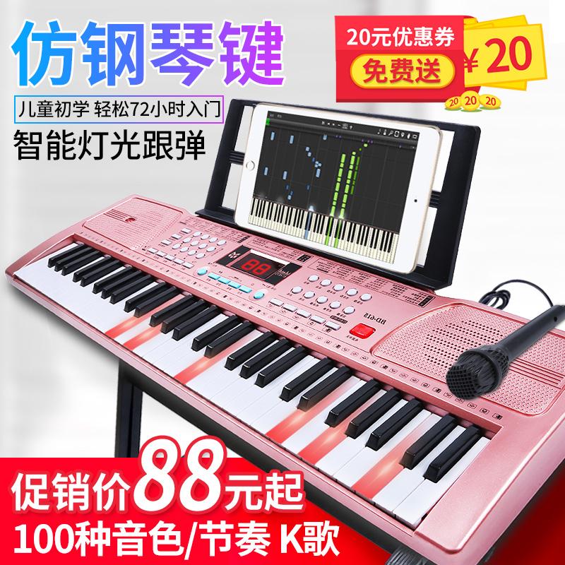 电子琴儿童初学入门多功能61键钢琴3-6-12岁专业音乐女孩玩具家用