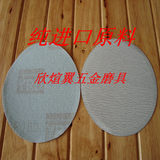 Round sandpaper 125MM 5 inch air sandpaper self-adhesive sand plate brushed fleece sandpaper 100 sheets
