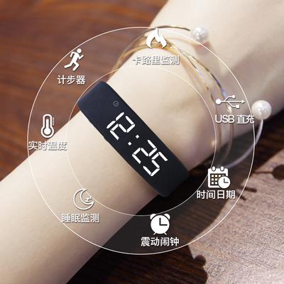 智能手表潮男学生表多功能女电子表运动手环概念超薄led方形腕表最新最全资讯