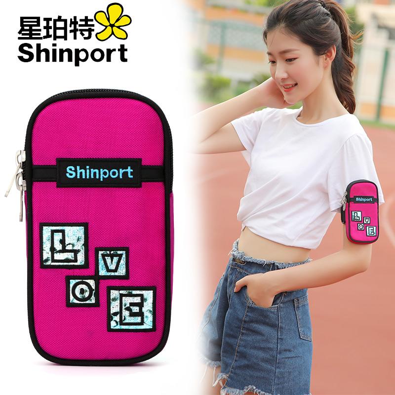 星珀特新款运动手机包vivo苹果oppor手腕手机袋跑步健身防水臂包