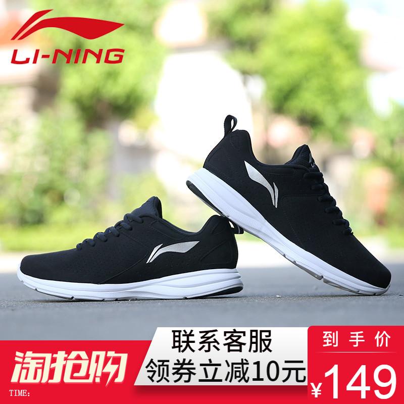 李宁运动鞋男鞋2018秋冬新款休闲鞋冬季青少年黑色皮面健身跑步鞋