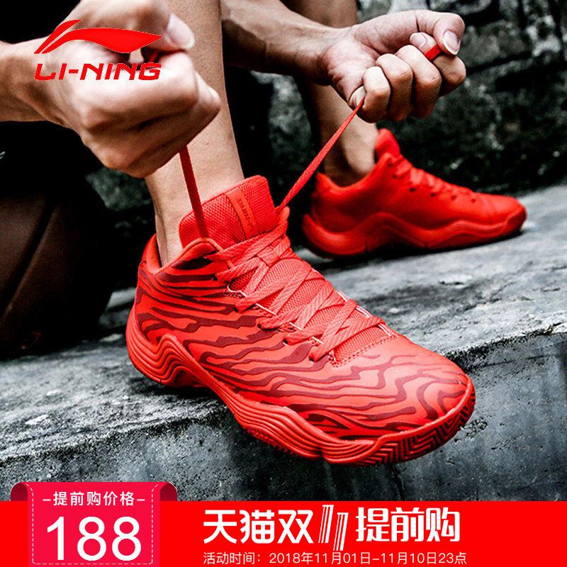 李宁篮球鞋男鞋韦德之道7悟道2音速6虎爪2018新款空袭4低帮运动鞋