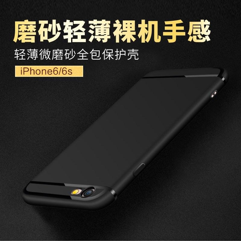 ipne7苹果7plus手机壳tou透明软壳6硅胶防摔超薄磨砂6s不发黄7p