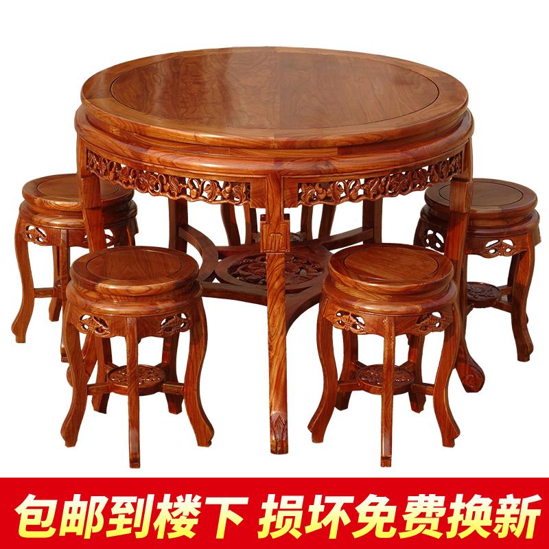 榆木餐桌圆形