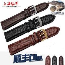悠洋手表带男女真皮表带鳄鱼皮表带181920mm代用帝舵浪琴天梭