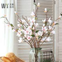 塑料叶绿色假叶小饰品树叶子小绿树叶吊顶树网室内装饰房间